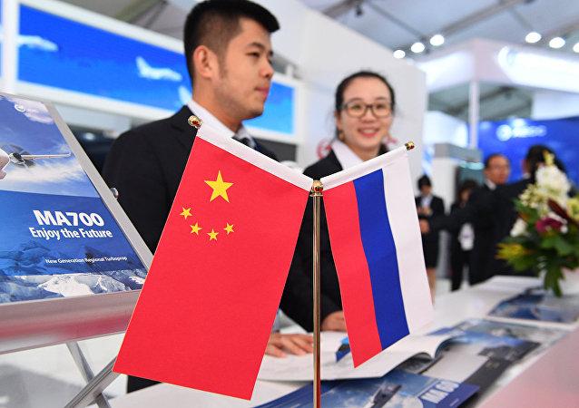 煙台經濟技術開發區招商局與俄東北聯邦大學簽署合作協議