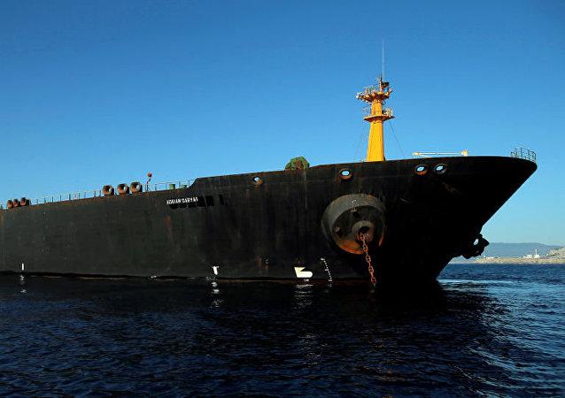 伊朗 「艾德里安·德里亞一號」(Adrian Darya 1)油輪