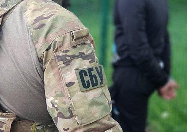 烏克蘭安全局工作人員