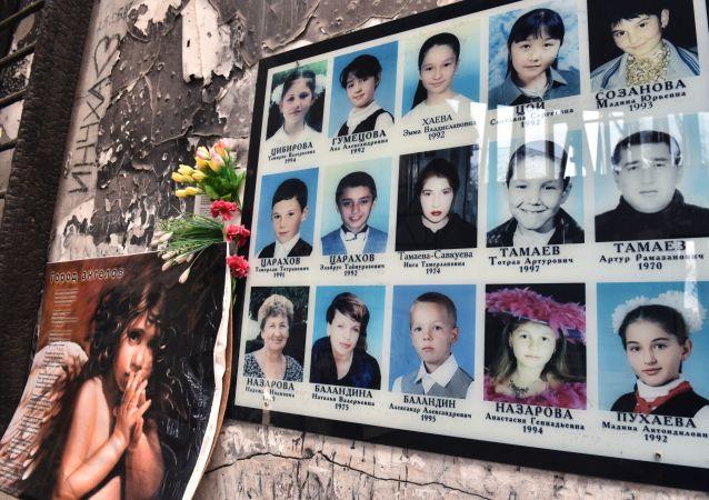 別斯蘭恐怖事件中死亡孩子的照片