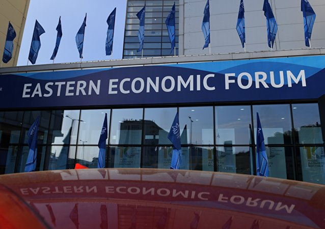 東方經濟論壇