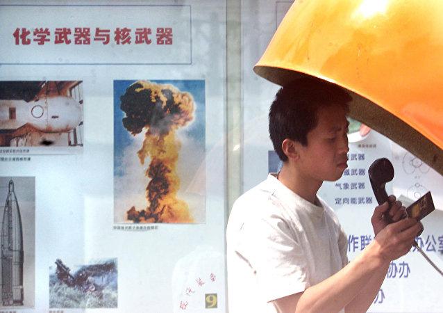 俄外交部:俄理解中國無法參加削減戰略進攻性武器條約談判的邏輯