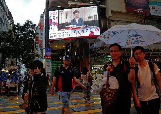 香港行政長官宣佈正式撤回修訂《逃犯條例》草案