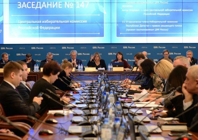 俄羅斯中央選舉委員會