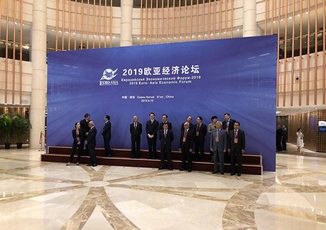 中國國開行「一帶一路」國家業務餘額約1600億美元