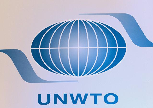 聯合國世界旅遊組織標誌