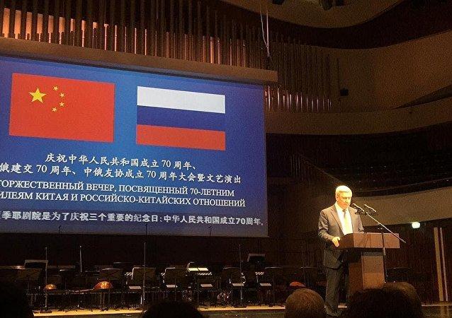 祝賀俄中建交70週年的音樂會在莫斯科舉辦