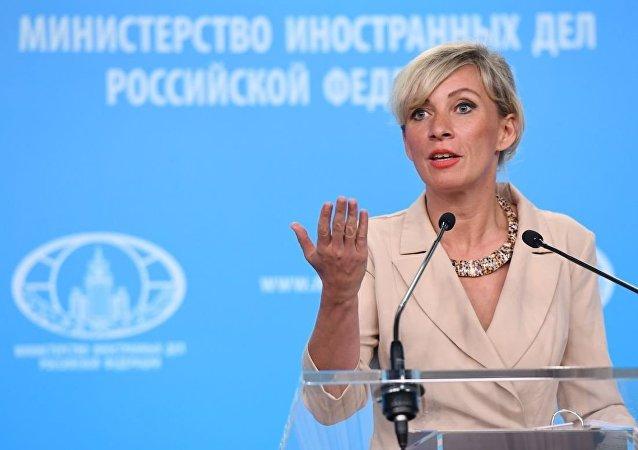 瑪麗亞∙扎哈羅娃