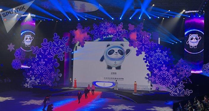 大熊貓「冰墩墩」成為北京2022年冬奧會吉祥物