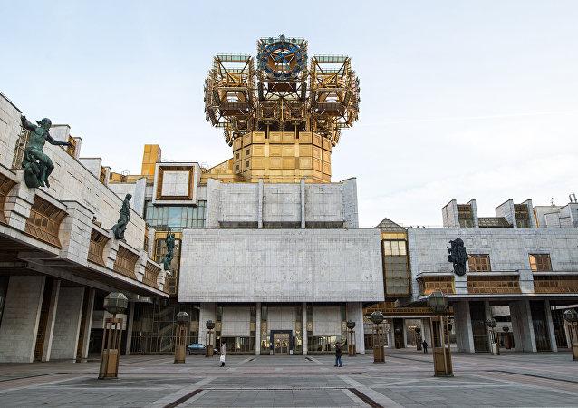 俄羅斯科學院, 莫斯科
