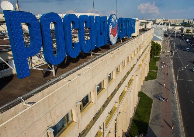 預告:俄中建交70週年的莫斯科-北京視頻連線將於9月26日舉辦