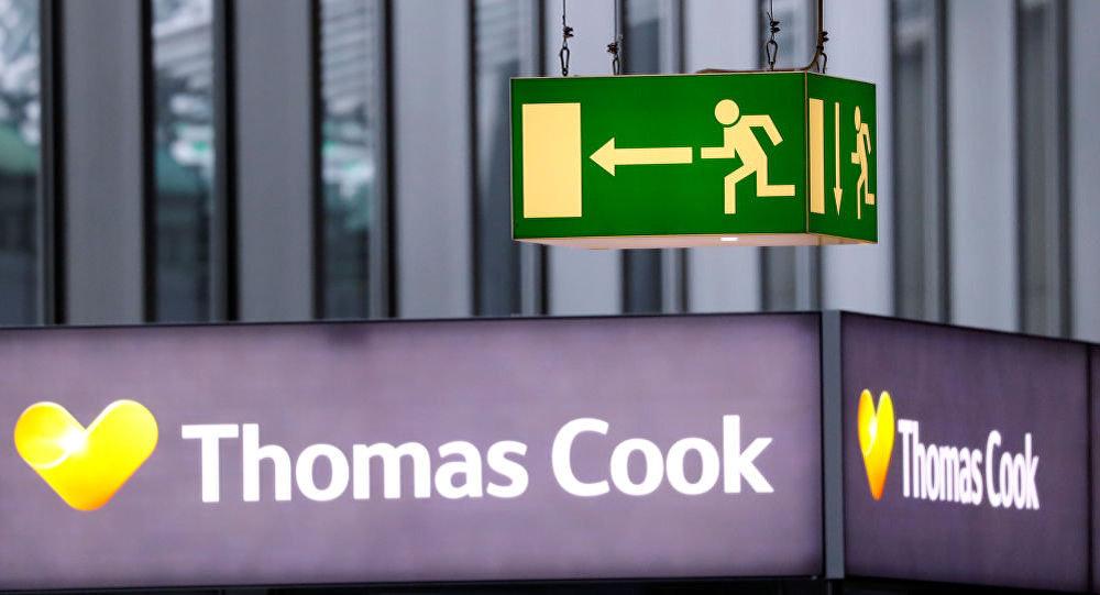 英國Hays Travel旅遊公司將收購托馬斯·庫克的全部零售業務