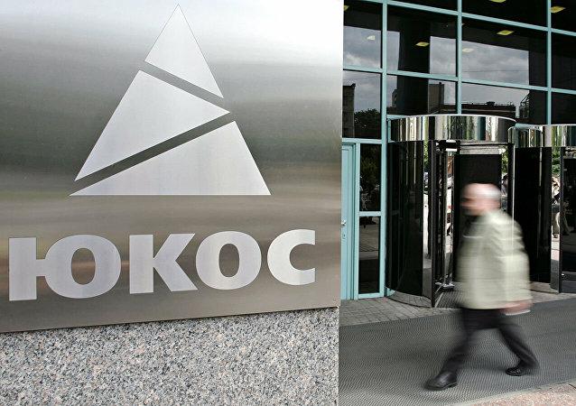 Офис нефтяной компании Юкос в Москве.