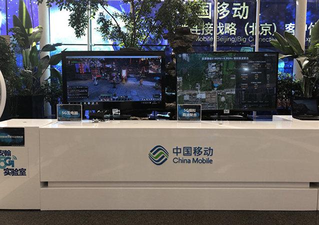 中國正在佈局6G技術 但未看到清晰技術方向