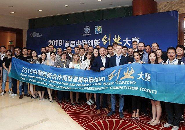 俄羅斯工業物聯網綜合解決方案項目榮獲首屆中俄創新創業大賽一等獎
