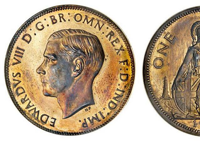 英國退位國王愛德華八世硬幣創下拍賣新紀錄