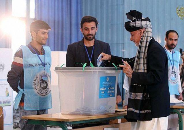 阿富汗總統選舉