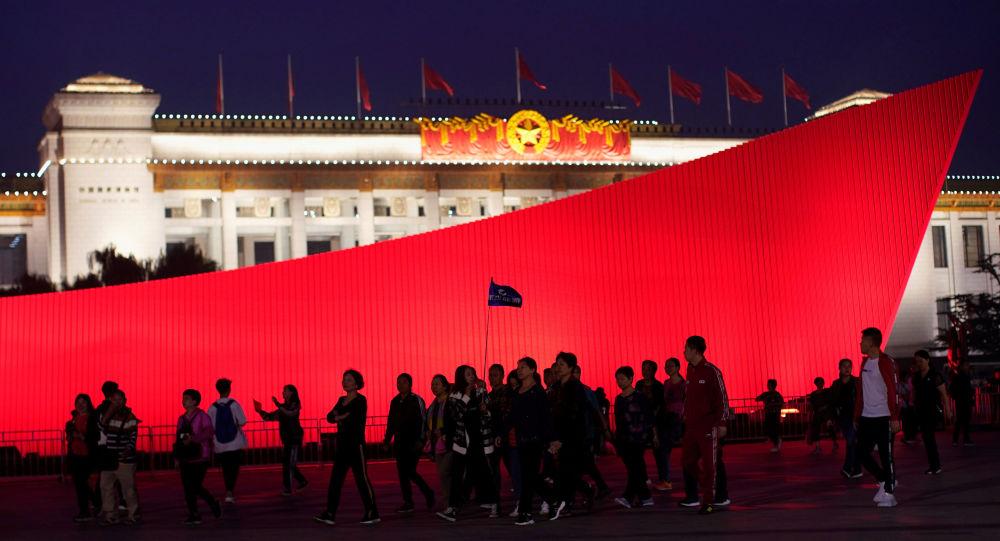 中國國慶70週年是實現中華民族偉大復興的行動指南