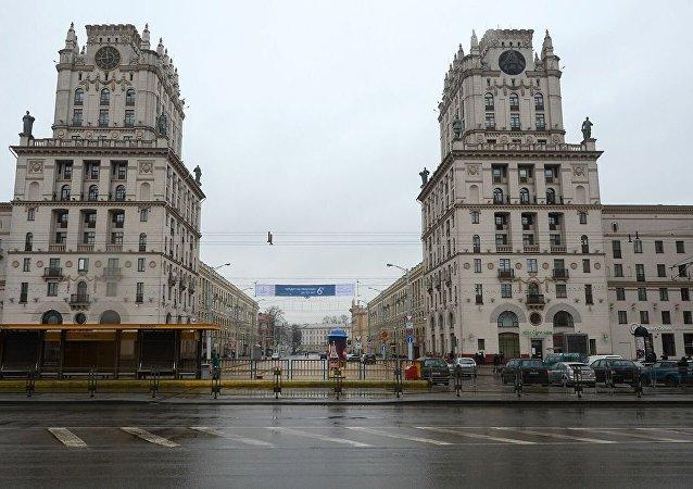 明斯克(白俄羅斯首都)