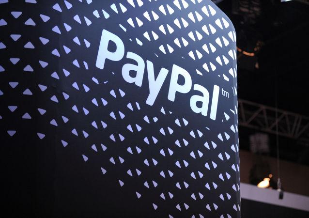 中國准許PAYPAL進入本國市場