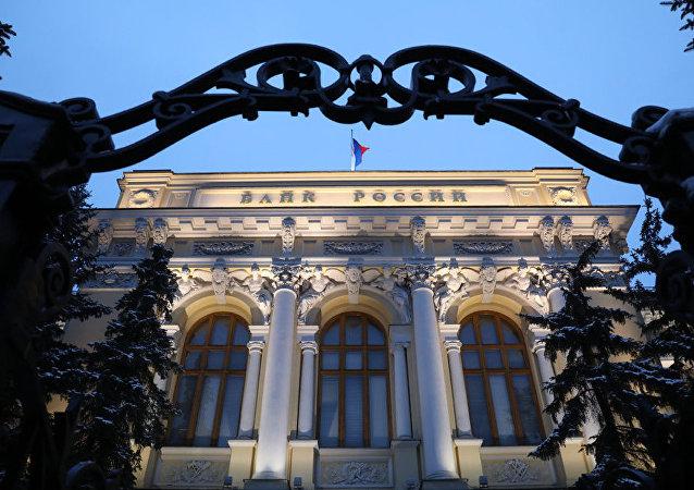 俄羅斯銀行