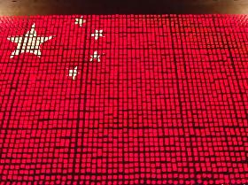 中國國慶70週年聯歡在天安門廣場舉行