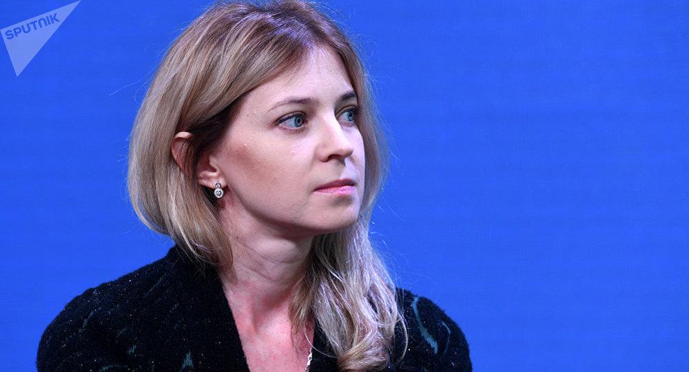 波克隆斯卡婭
