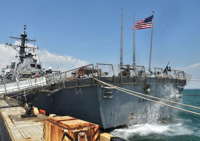《國家利益》雜誌評出世界五大海軍