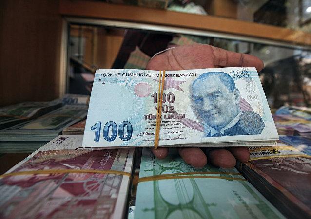 土耳其貨幣