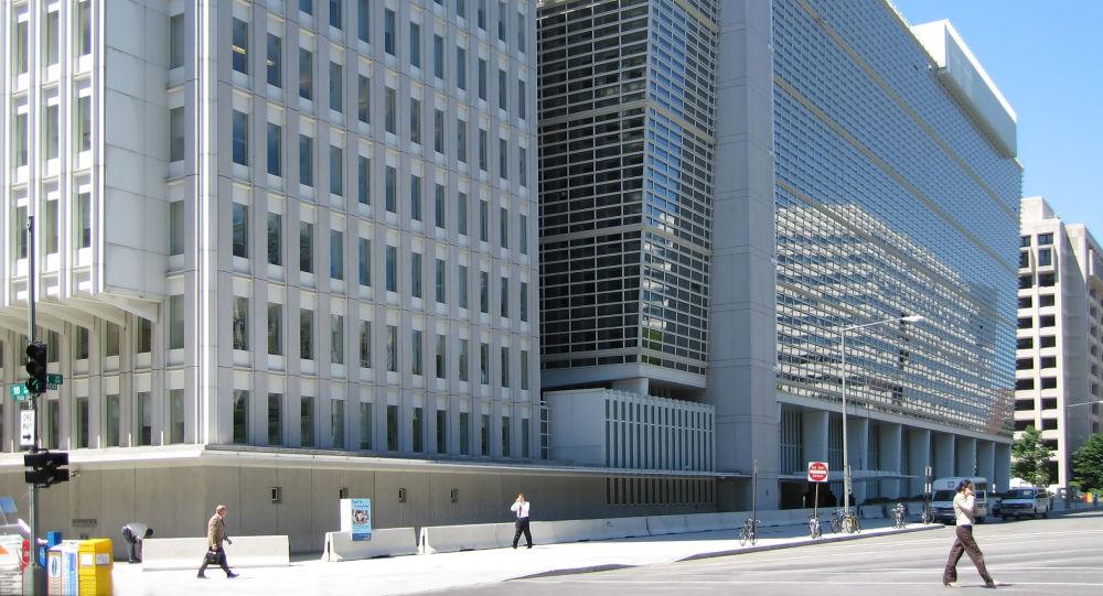 世界銀行總部