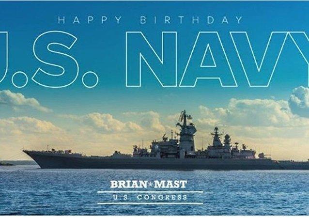 美國國會議員錯用俄巡洋艦照片為海軍週年紀念日送祝福