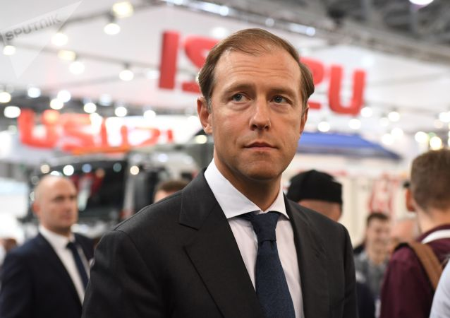 俄羅斯工貿部部長曼圖羅夫