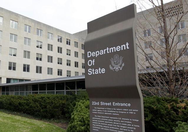 美國務院女官員被曝偽造《時代》封面照