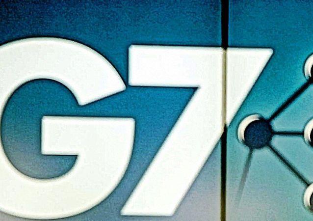 G7峰會推遲到6月底舉行