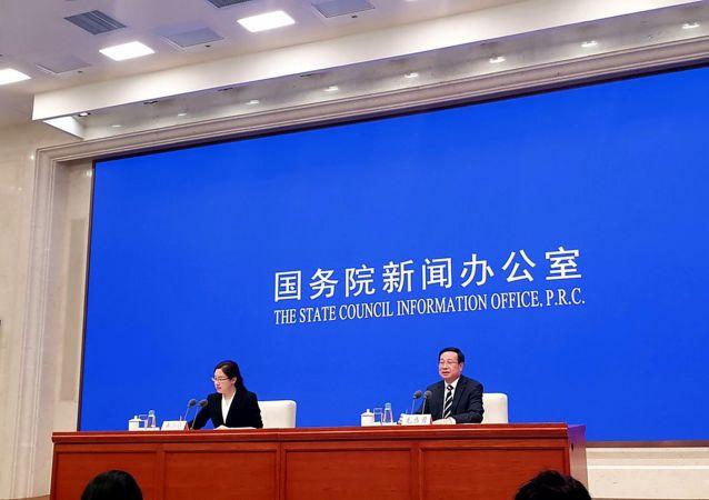 毛盛勇10月18日在國務院新聞辦公室舉行的發佈會上