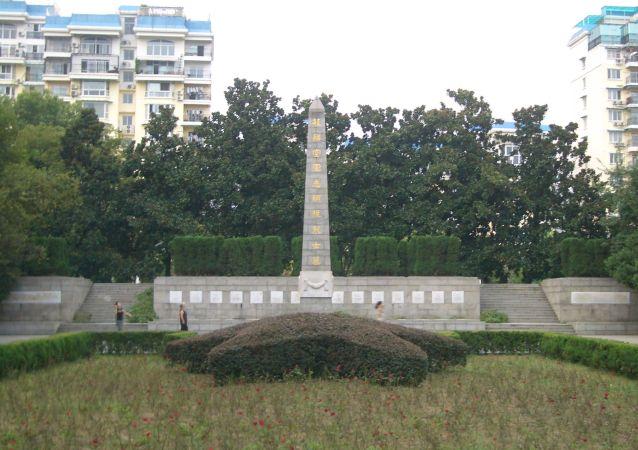 蘇聯志願軍飛行員紀念碑