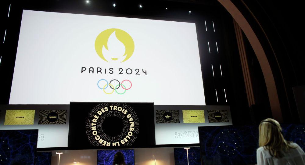 巴黎公佈2024年奧運會會徽