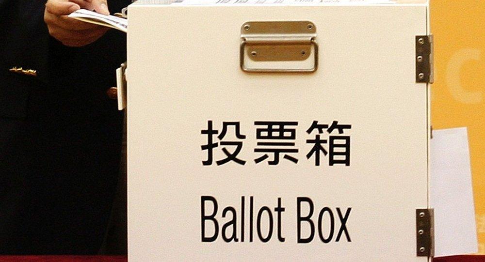 香港選管會:絕不接受選舉過程中出現任何威嚇或暴力的情況