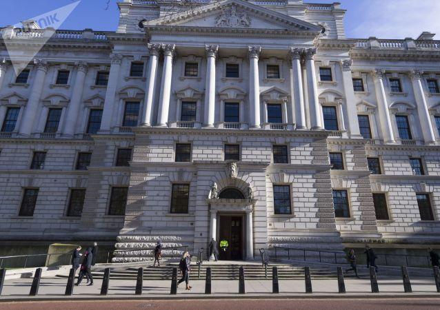 英國財政部