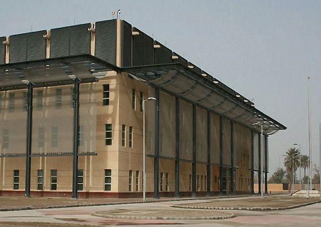 美國駐伊拉克大使館