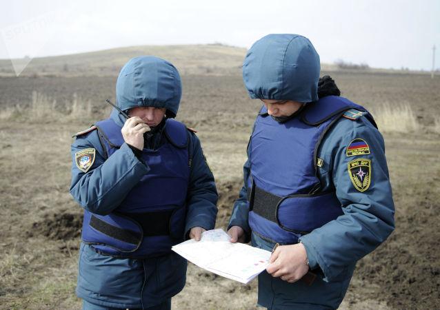 頓涅茨克人民共和國的緊急情況部職員
