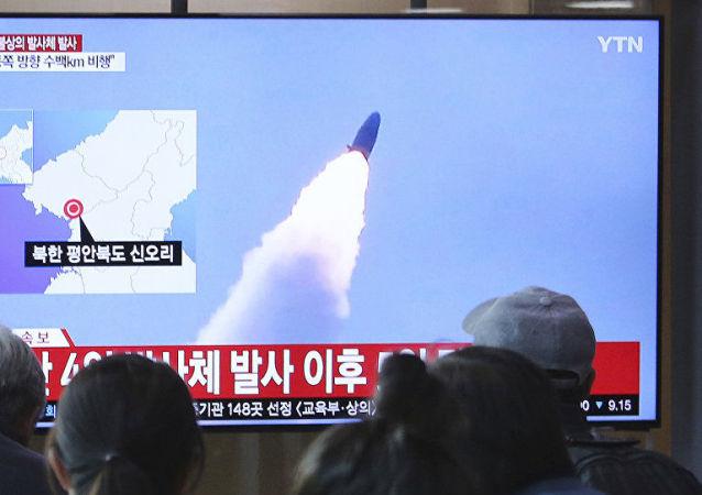 媒體:韓國認定朝鮮最近所射導彈為近程巡航導彈