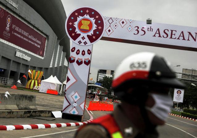 東南亞國家聯盟峰會在曼谷
