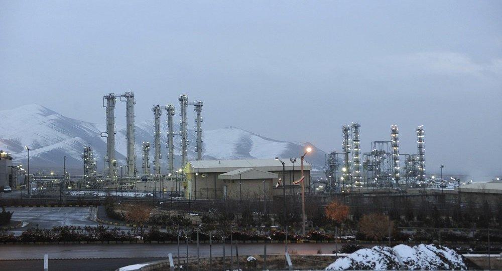 伊朗鈾濃縮工廠
