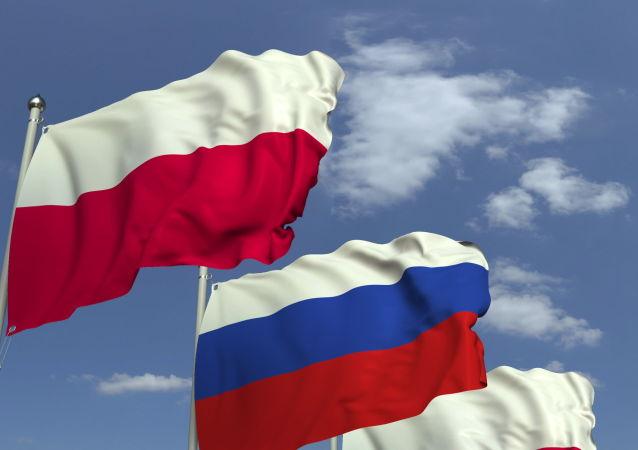 俄羅斯和波蘭的國旗