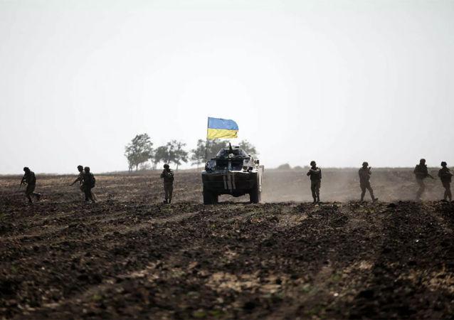烏克蘭軍隊在頓巴斯地區
