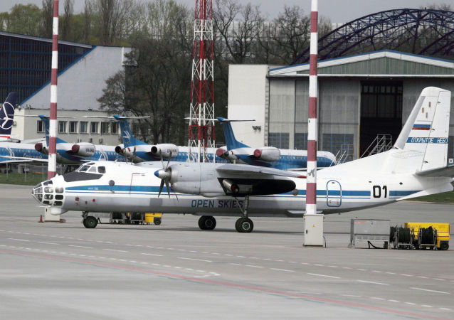 俄安-30B觀察飛機
