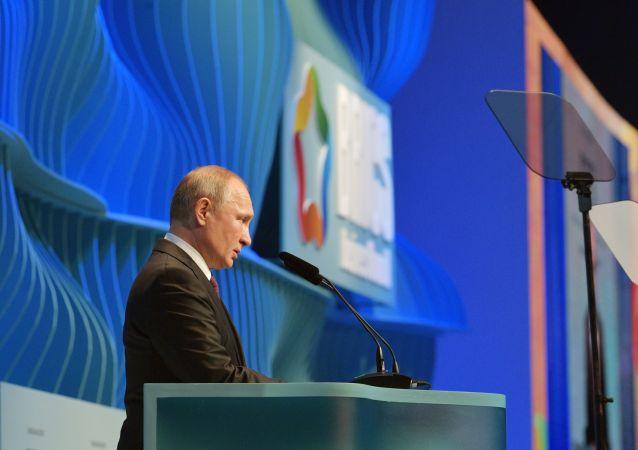 俄羅斯總統普在金磚國家工商論壇