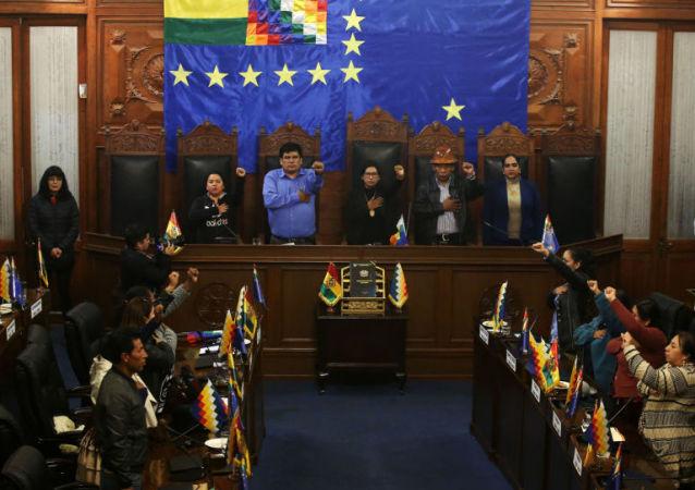 玻利維亞議會