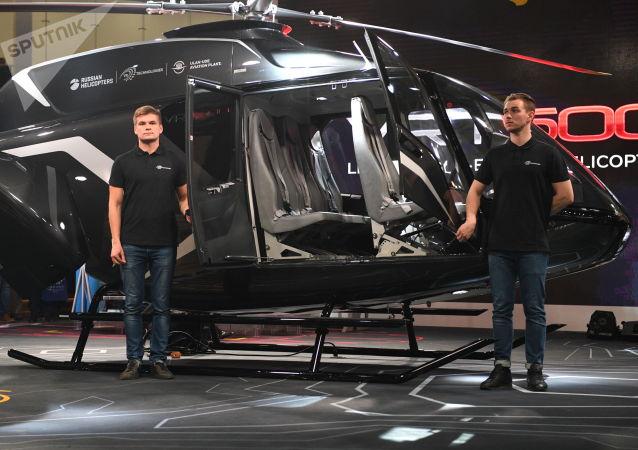 VRT500直升機